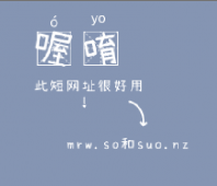 Renren.com、微博等网站在分享网址时会转换成